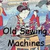 Link to Sewing Machines pages